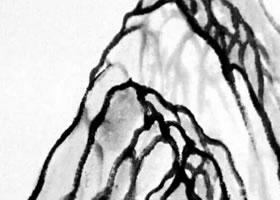 荷叶皴的画法