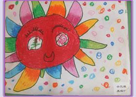 太阳蜡笔画集