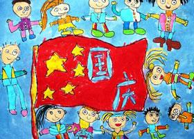 国庆节蜡笔画图集