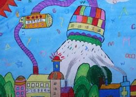 超级吸尘器儿童科幻画