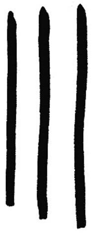 中国国画基础笔法:中锋