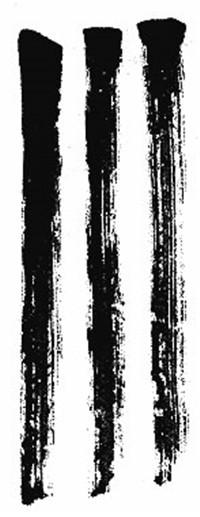中国国画基础笔法:侧锋