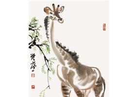 长颈鹿的国画画法步骤