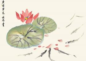 荷塘荷花的国画画法