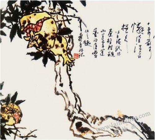 石榴(局部) 潘天寿