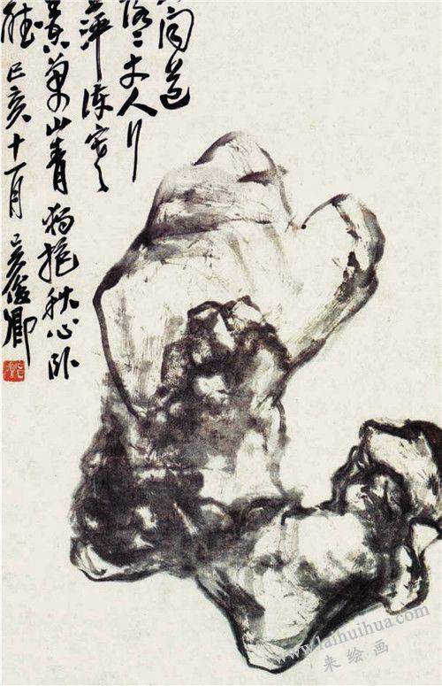 拳石(局部) 吴昌硕