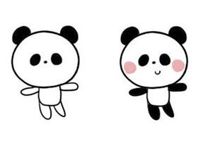 大熊猫简笔画画法步骤