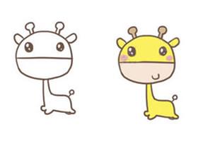 长颈鹿简笔画法(一)