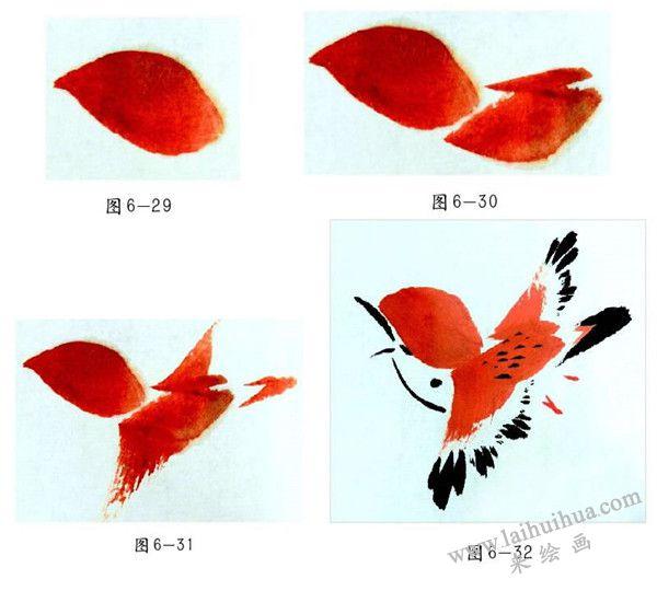小鸟的画法 ,写意花鸟画