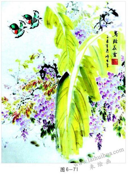 画紫藤枝干,画双鸟