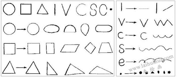 学好简笔画的方法  四(图1-7,1-8)