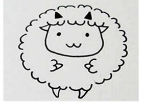 小绵羊简笔画画法步骤