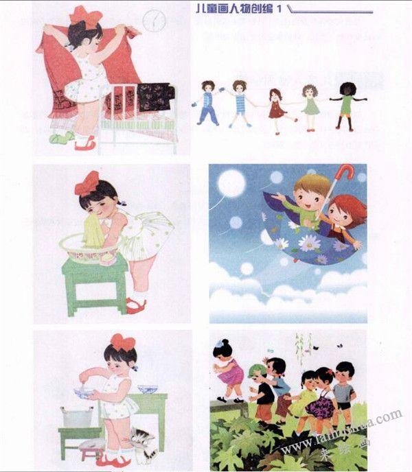 儿童人物画创编步  实例01