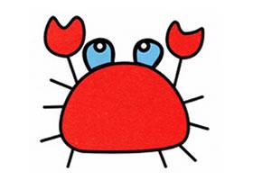 螃蟹简笔画画法步骤