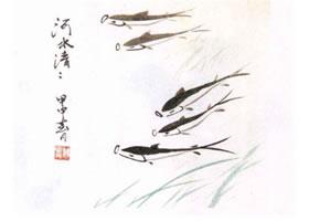小青鱼水墨画画法步骤