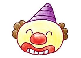 小丑色铅笔简笔画画法