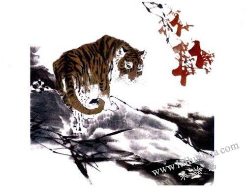 老虎写意画画法步骤四