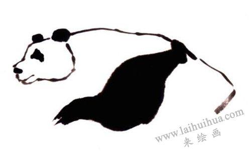 熊猫写意画画法步骤三:熊猫的腿