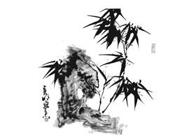 国画竹子画法步骤范例四