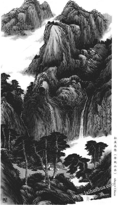传统山水画《松溪高隐》