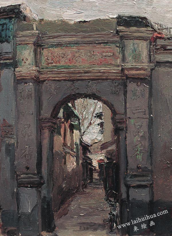 北京胡同 布面油画
