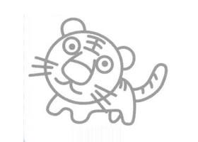 老虎简笔画画法