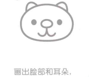 浣熊的脸部和耳朵,简笔画