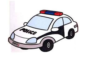 警车的画法
