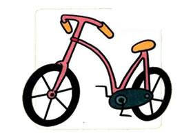 自行车的画法