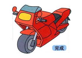摩托车的画法