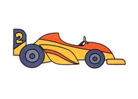 赛车的画法