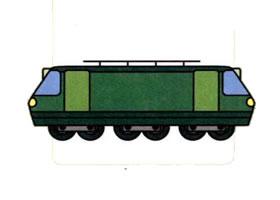 电力机车的画法