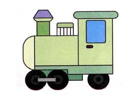 蒸汽机车的画法
