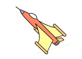 战斗机的画法