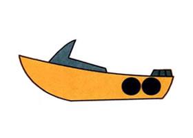 快艇的画法
