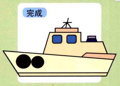 游轮儿童画