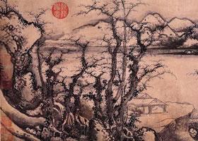 《雪江游艇图》卷