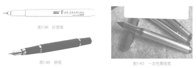 针管笔、钢笔、一次性墨线笔