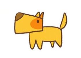 狗简笔画画法