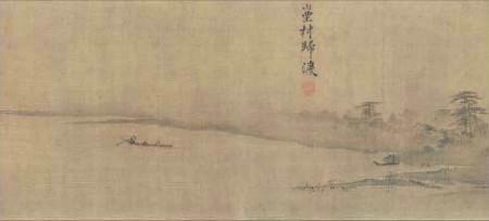 """《山水十二景》""""烟村归渡""""之岸坡"""