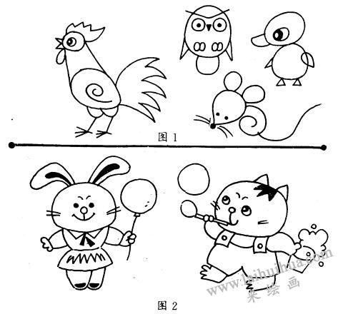 动物简笔画的两种主要表现方法
