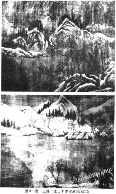 江山霁雪图卷