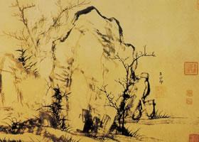 赵孟頫《秀石疏竹图》