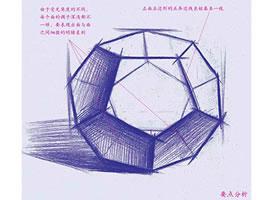 正五边形多面球体素描