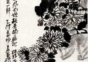 吴昌硕《菊石图》
