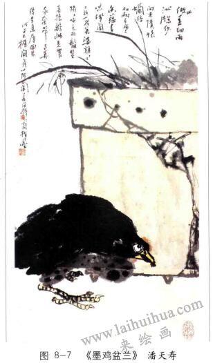 《墨鸡盆兰》,潘天寿
