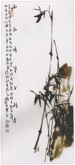 写意竹子的画法步骤04