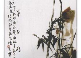写意竹子的画法步骤之二