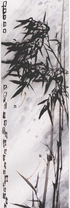 竹子写意画:黑、白、灰,点、线、面,干、湿、浓、淡