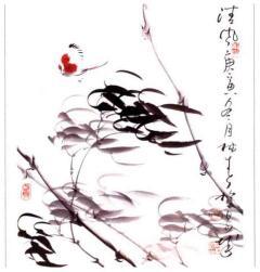 竹子的画法04